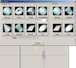 Now3D  screenshot