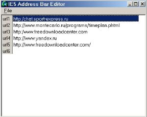 IE5 Address Bar Editor  screenshot