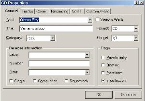 OrangeCD Player  screenshot