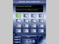 ECTACO Voice Translator Russian -> French