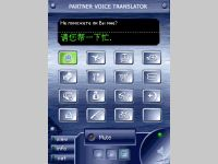 ECTACO Voice Translator Russian -> Chinese