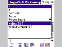 LingvoSoft Talking Dictionary English <-> Bulgarian for Palm OS