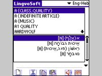 LingvoSoft Talking Dictionary English <-> Hebrew for Palm OS