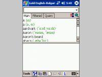 LingvoSoft Gold Talking Dictionary English <-> Bulgarian for Pocket PC