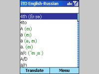 LingvoSoft Dictionary English <-> Russian for Microsoft Smartphone