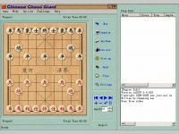 Chinese Chess Giant