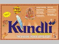 Kundli for windows 5.5 professional edition